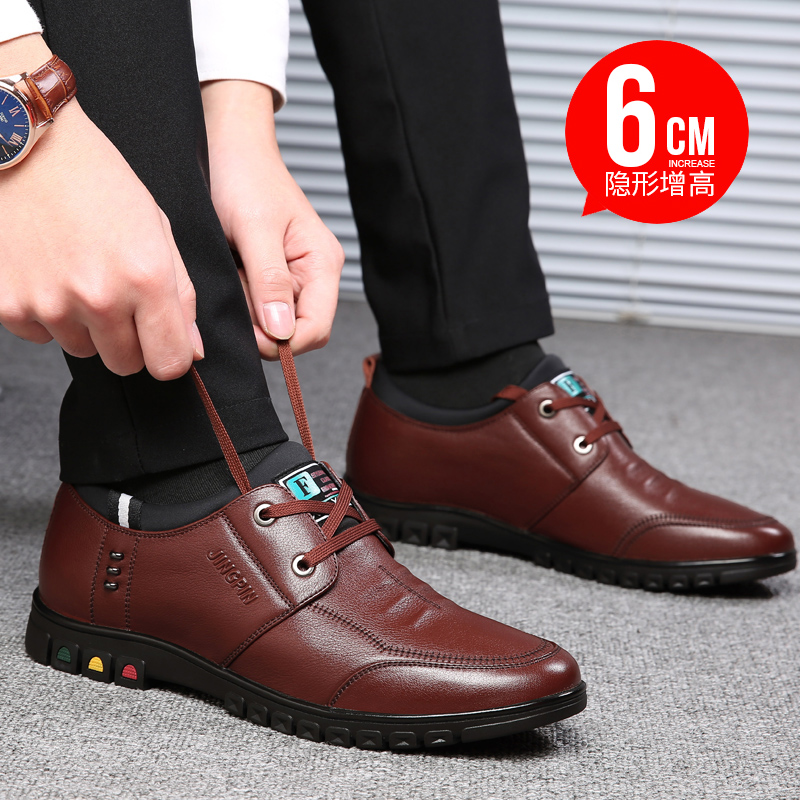 Мужская обувь на высокой подошве Артикул 563935351541