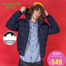 [新]堡狮龙秋冬新款男装短款外套保暖羽绒服男313001060图片