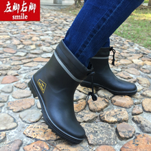 Rain shoes, men's low slippers, low rubber shoes, overshoes, fashionable youth, short waterproof rubber shoes, loose boots.
