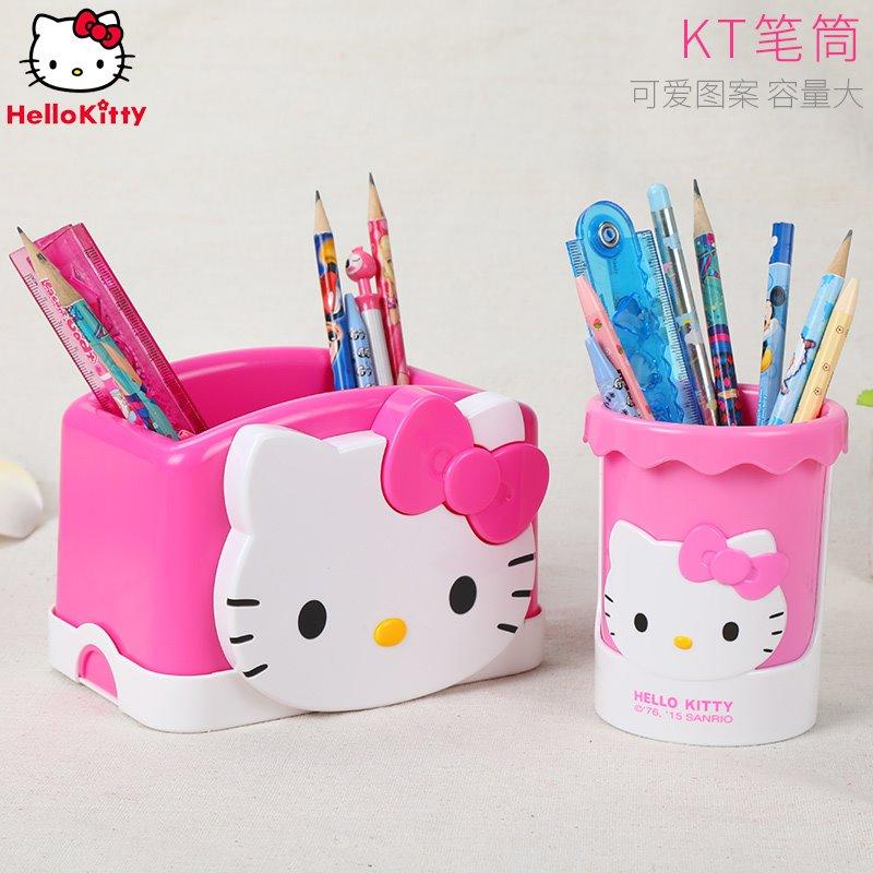 Hellokitty粉色卡通文具小学生学习用具创意女生儿童笔筒女童