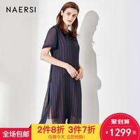 NAERSI/娜尔思2018夏季新品圆领雪纺拼接中腰大码短袖连衣裙女