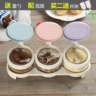 家用厨房调味瓶罐酱油醋佐料壶创意小麦玻璃带盖勺盐罐调料盒套装