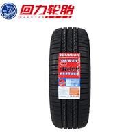 Pull back tire 195/60R14 86H R699 Applicable to Santana Zhijun Poussin 2000/3000