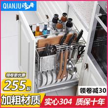 浅居厨房拉篮304不锈钢调味篮拉篮厨房橱柜调味架拉篮配阻尼导轨