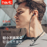 Havit/海威特 I31 wireless sports Bluetooth headset running ears into the ear neck hanging neck wearing micro-small for vivo apple iphone boys and girls high-quality noise reduction oppo