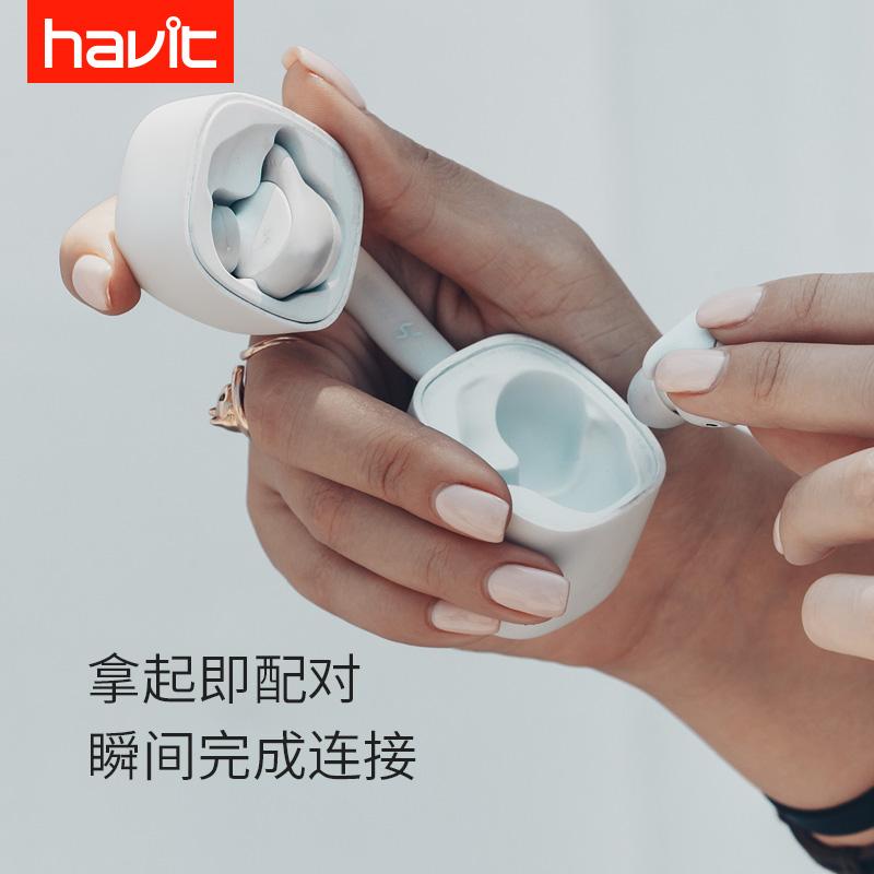 havit/海威特 G1毛不易同款无线迷你一对双耳蓝牙耳机超小隐形运动入耳塞挂耳式手机苹果7p跑步小型男女开车