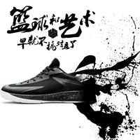 艾弗森篮球鞋春夏季男女款低帮水泥地耐磨学生运动鞋防滑透气战靴