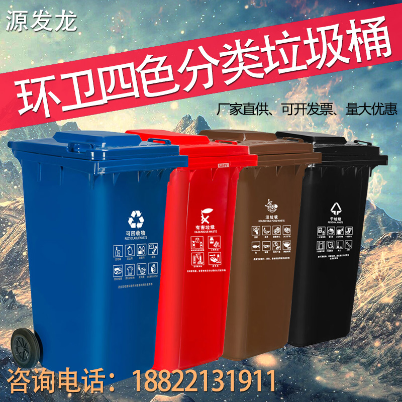 大号分类垃圾桶双桶可回收20办公室脚踏分类桶家用商用40升50L80