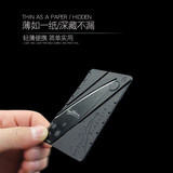Credit card folding knife Outdoor supplies portable card knife multi-function knife Light fruit knife knife knife