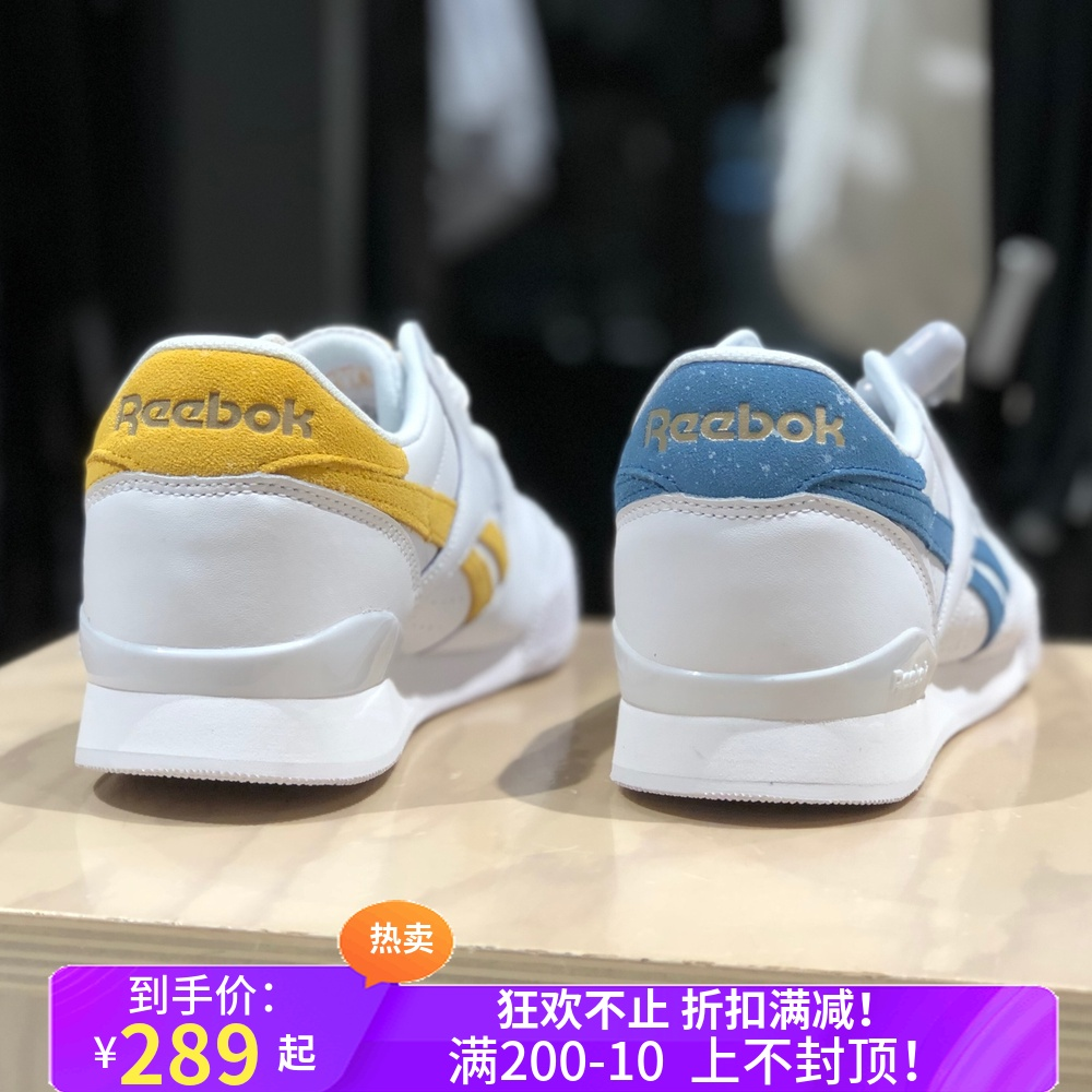锐步/Reebok Phase 1 Pro Multi 新款男子休闲运动板鞋 CN3855