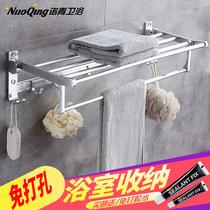 HD6512转角架铜三角篮59A卫浴用品浴室挂件惠达卫浴