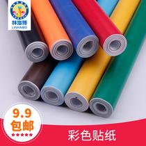 林海博彩色防水PVC即时贴自粘墙纸宿舍壁纸 马路贴纸