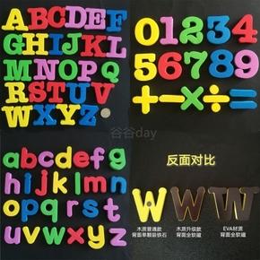 字母冰箱贴木制磁性早教磁铁玩具英文数字卡通磁性冰箱贴
