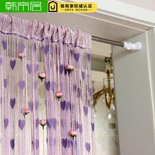装饰隔断帘卧室客厅门帘流苏挂帘浪漫韩式窗帘线帘子加密珠帘墙帘