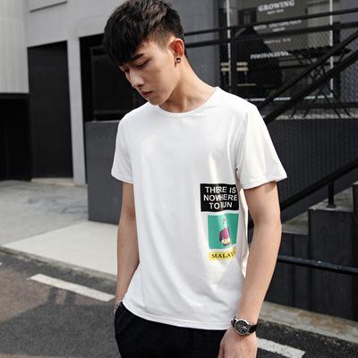 牛奶丝印花短袖T恤男韩版潮流圆领打底衫体恤青少年半袖男士上衣