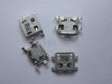 适用于中兴V880  8900 9500 9530 9630 9650 USB 充电尾插