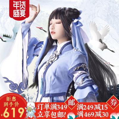 喵屋小铺剑网三cosplay服雪河纯阳萝莉咩萝剑三基三cosply服装女