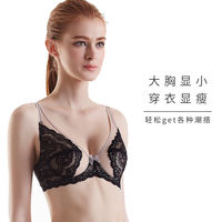 遐大胸显小满杯超薄胸 Sexy lace large size bra without sponge thin underwear female