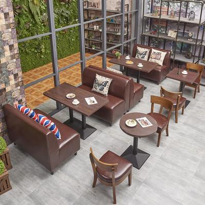 现代咖啡厅桌椅组合西餐厅卡座沙发甜品店餐桌奶茶店桌子酒吧桌椅网上商城