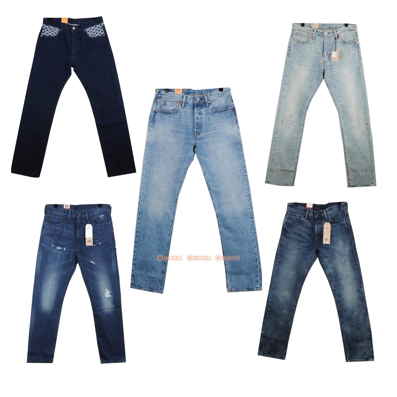 513牛仔裤