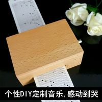 15/30 tone hand shake paper music box wooden diy music box creative birthday gift to send boyfriend girl custom
