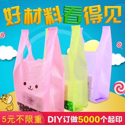 卡通马夹甲袋 超市奶茶塑料背心袋 食品手提方便打包装胶袋子批发