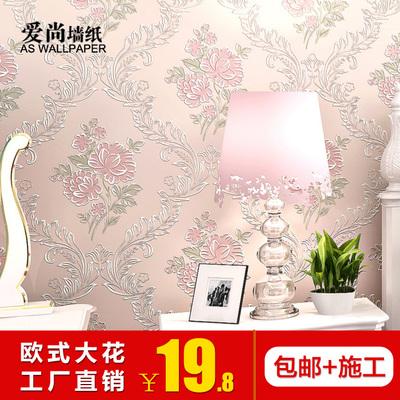婚房墙纸3d立体背景