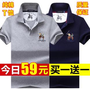 夏季男士短袖T恤翻领纯棉大码上衣宽松半袖打底衫纯色男装POLO衫