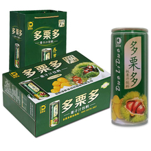 Xinyang Chestnut Juice More Chestnut Juice Chestnut Juice Fruit-flavored Plant Beverage A 20-can 71-yuan package