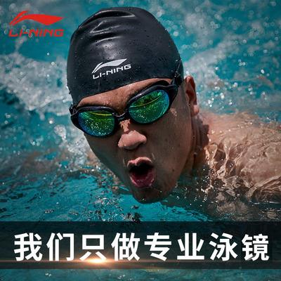 李宁泳镜男女大框近视带度数专业高清防水防雾电镀成人游泳眼镜哪个好
