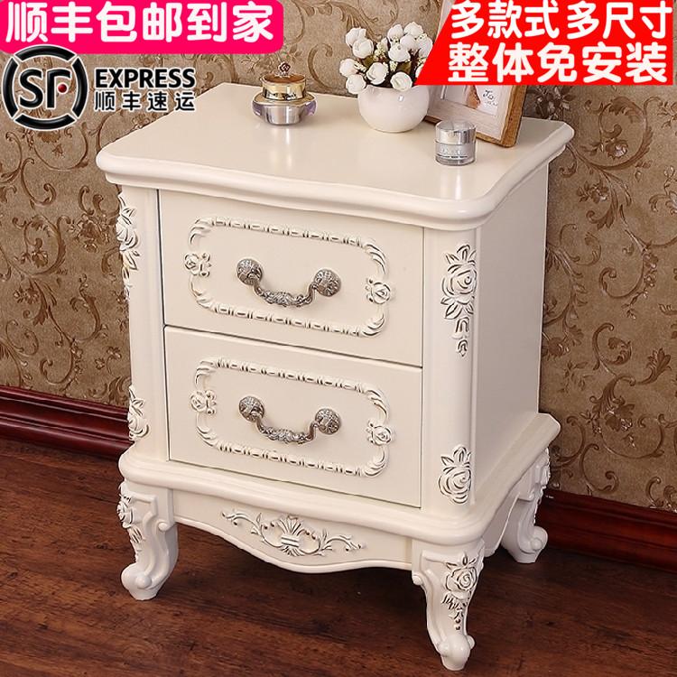 床头柜白色实木简约