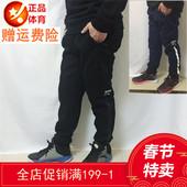 户外休闲生活针织运动长裤 15917743 2019春新款 YSHB安踏运动男裤
