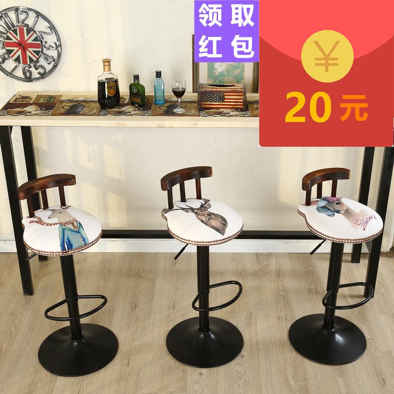 高脚凳吧台凳餐厅