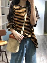 The original Korean version of stripe personality wear out loose, large size, 100 sets of age-reducing T-shirt women's summer new jacket