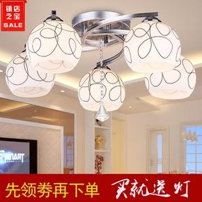 水晶主卧室灯具温馨浪漫led客厅灯大气婚房吸顶家用创意餐厅吊灯