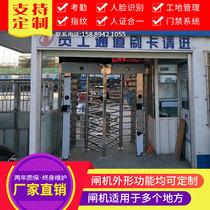 车站景区小区桥式翼闸不锈钢通道闸机人行通道闸翼闸刷卡售票门禁
