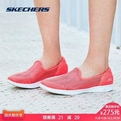Skechers斯凯奇女鞋夏季新款镂空平底鞋 透气网面运动鞋 14464