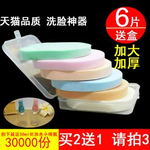洗脸扑洁面扑洗面巾洗脸海绵加厚加大珍珠竹炭海藻粉扑天然带盒子