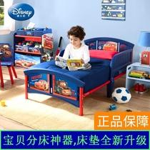 迪士尼儿童床带护栏简易塑料小孩单人床女孩公主男孩汽车铁床卡通