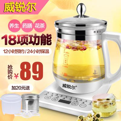 多功能玻璃电热水壶