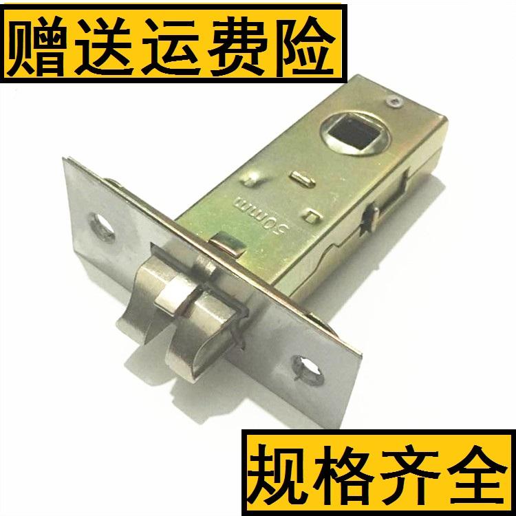 房门锁芯60mm