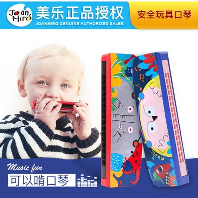 美乐 儿童口琴玩具宝宝初学音乐吹奏乐器卡通动物木质安全口风琴