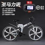 折叠电动山地车48v迷你自行车24寸助力电瓶车锂电池成人变速单车
