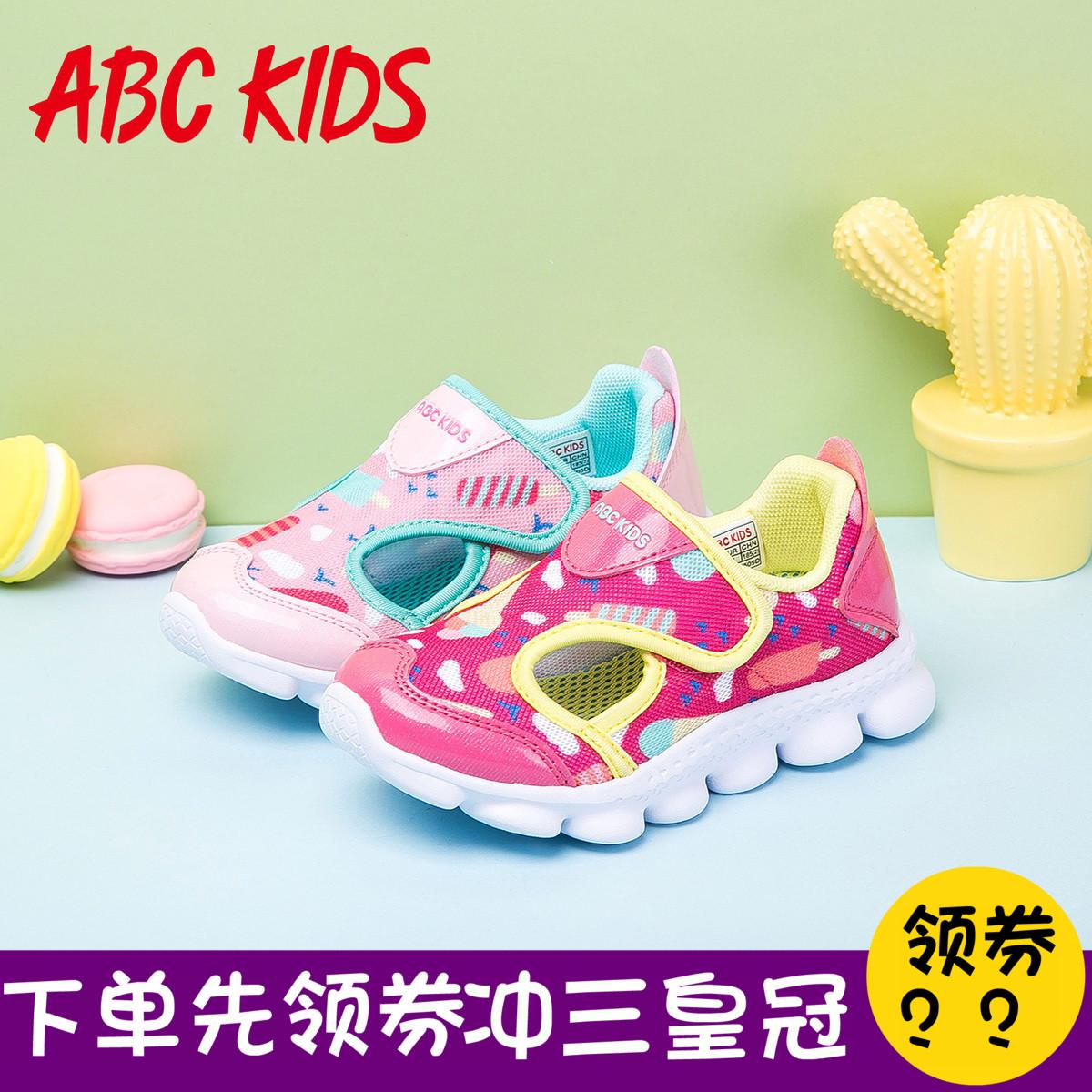 abc宝宝鞋子