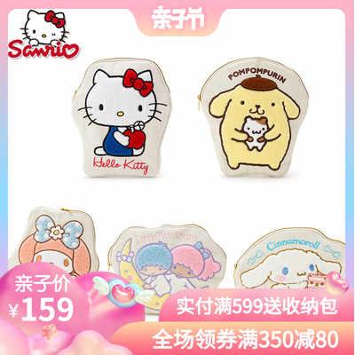 新品SANRIO Hello Kitty笔包卡通小学生帆布笔袋多人物文具袋