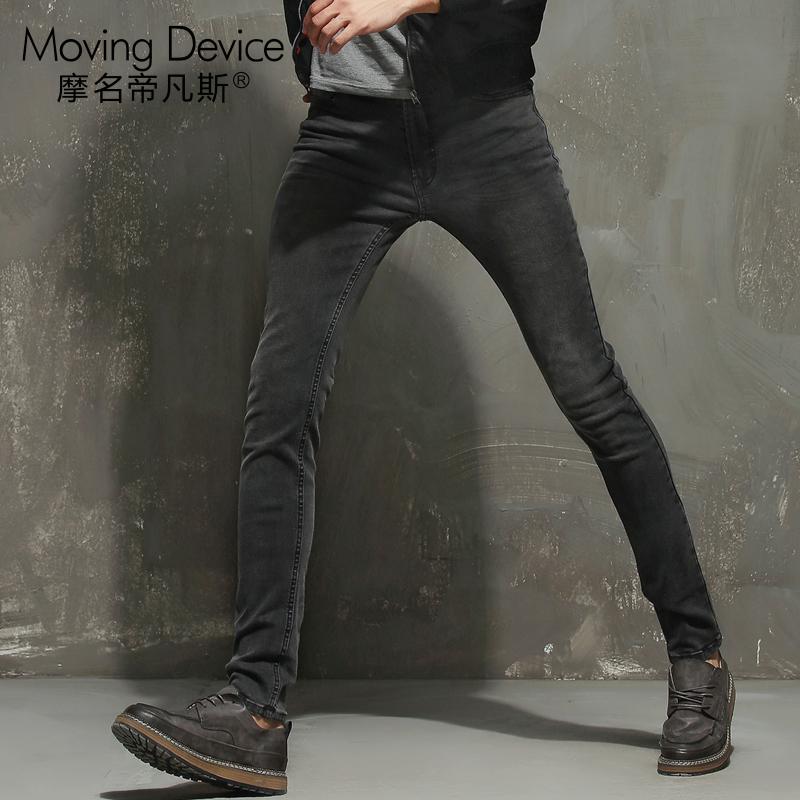 灰黑牛仔裤