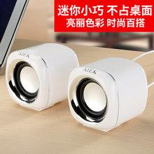笔记本音箱台式电脑小音响USB迷你手机重低音炮便携家用户外通用