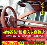 Huizhou custom-made bag car leather seat cover ten generations Civic Accord Fox Corolla Rayling Corolla Reiz