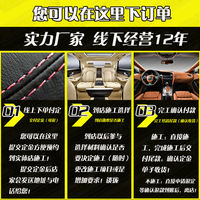 Chengdu custom-made package car modified leather seat cover Lei Ling k2k3polo Corolla Angola Laiyi