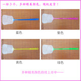 Summer household fly swatter thick plastic cooked plastic shoot not bad mosquitoes flies fly fly mosquito swatter large large handle